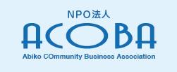 acoba_logo